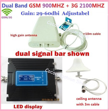 Hot Dual band GSM 3G mobile signal repeater GSM 900MHz and 3G W-CDMA 2100mhz 3G cellular signal amplifier booster with antennas(China)
