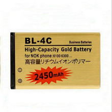 Original ABV Golden bateria BL-4C bl 4c Mobile Phone Battery for Nokia 1202 1265 1325 1506 1508 1661 1706 2220s 2228 battery(China)