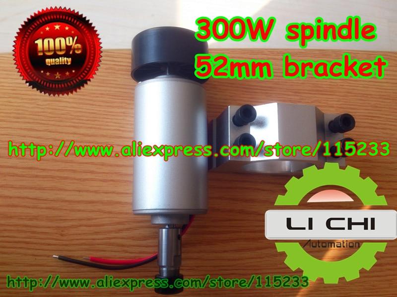FREE 1pcs ER11 chuck DC 12-48 CNC 300W Spindle Motor Mount Bracket 24V 36V for PCB Engraving<br>