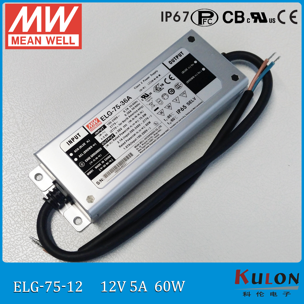 Original MEAN WELL ELG-75-12 60W 5A 12V meanwell LED driver ELG-75 IP67 current and voltage fixed LED Power Supply 12V<br>
