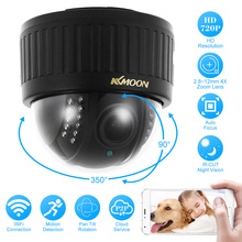 KKmoon HD 720P Wireless WIFI PTZ IP Camera CCTV 2.8~12mm Auto-Focus 1.0MP 22pcs IR Lamps Indoor Night Vision Phone APP Control(China)