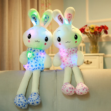 110CM Plush Rabbit Bunny Glow Luminous Led Flashing Lights Soft Toys Christmas Birthday Gift Dolls For Girlfriend Kids Children(China)