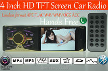 2015 New Car Stereo Radio MP3 MP4 Player 4'' HD TFT 12V Car Audio FM/USB/MMC/Folder Play/AUX Rear Camera/Bluetooth hands free