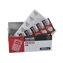 Wholesale 20pcs/lot Maxell CR2032 3V BRAND NEW CR2032 ECR 2032 Button Batteries make in Japan 3V Free Shipping