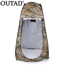 OUTAD Portable Outdoor Shower Bathroom Camping Privacy Toilet Movable Changing Room Shelter Single Moving Folding Tent Free Ship(China)