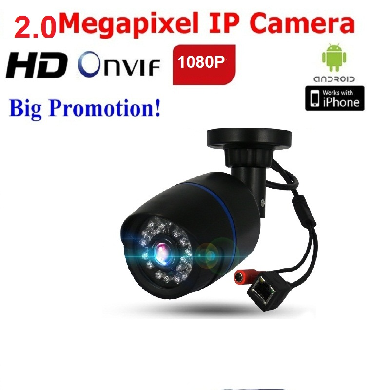 1920 x 1080P 2.0MP  IR Waterproof Aluminum Metal Outdoor CCTV Camera ONVIF/Night Vision P2P IP Security Cam with IR-Cut <br>