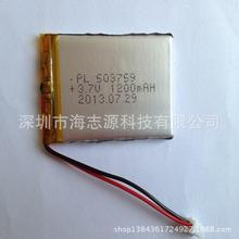 2Pcs Shenzhen lithium battery supply 503759 GPS navigator special lithium battery 3.7V 1200mAh Lithium Battery