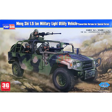 1/35 Chinese Warriors Light Off-road Vehicle Convertible Version of Military Assembly Model 82469(China)