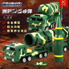 KDW original 31A 1:64 die-cast intercontinental ballistic missile launch alloy sound & lightmilitary vehicle model toy in bulk