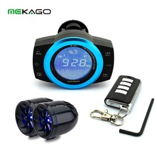 Free Shipping 2.5 Inch Motorcycle Anti-theft System, 12V Waterproof FM Motorcycle Mp3 Stereo Alarm System for Women (Black)