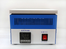 New Honton HT-2020 Microcomputer Pre-heater Preheating Station Reballing Oven