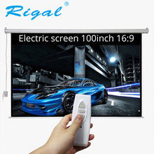 Rigal 100 inch 16:9 Motorized Projector Screen Electric Home Theater Screen 100inch Bar Projection Screen with Remote Control(China)