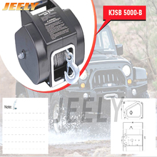 FREE SHIPPING 12V 5000lb Electric Boat Yacht winch