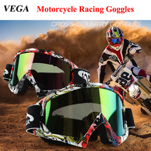 Multi Color Tinted UV Stripe Goggles Motocross Bike Cross Country Flexible Motorcycle Racing Sunglasses Goggles For Riding