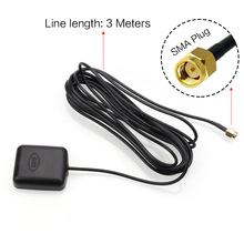 Car GPS Antenna GPS receiver Car DVD Navigation Night Vision Camera Car DVR GPS Active Remote Antenna Aerial Adapter Connector()