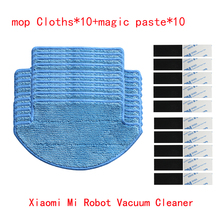 20 pcs/set Xiaomi Mi Robot Vacuum Cleaner Parts kit ( mop Cloths*10+magic paste*10)(China)