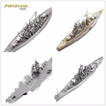 Piececool NAGATO CLASS BATTLESHIP P091-SG 3d Metal Assembly Model Puzzle Creative Toys Home Furnishing Ornaments(China)