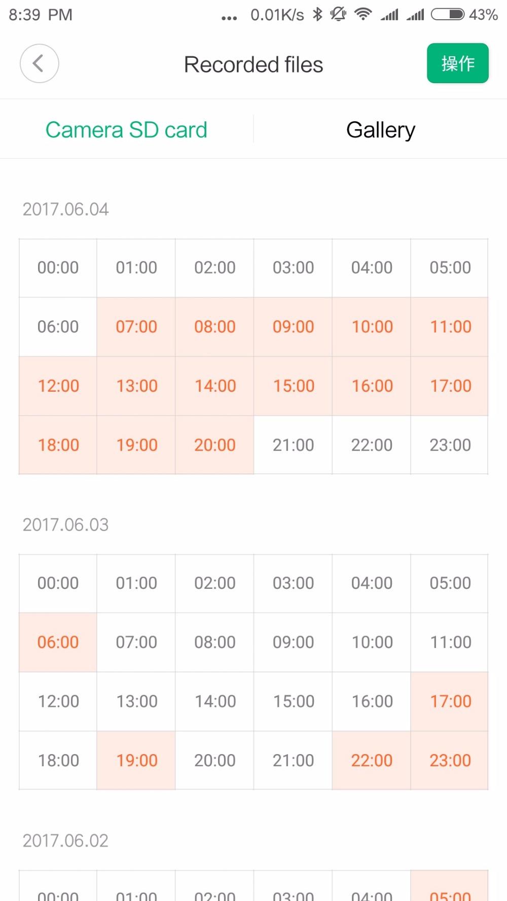 Screenshot_2017-06-04-20-39-57-377_com.xiaomi.sma