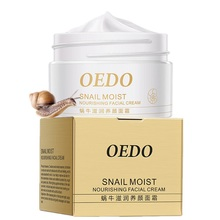 Snail Moist Nourishing Facial Cream Anti Wrinkle Cream Imported Raw Materials Skin Care Anti Aging Wrinkle Snail Care(China)