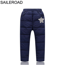 SAILEROAD 12Months To 4Years Children Kids Boys White Down Duck Pants Winter Warm Baby Girls Down Wadded Full Length Trousers(China)