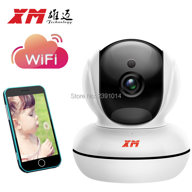 Wireless Security Camera System 960P HD Video Surveillance Recording Streamed On Smart Devices Audio Surveillance Nanny Pet Cam<br>