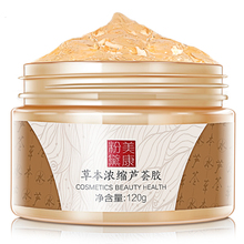 Health Care Skin Repair Aloe Vera Gel Acne Remover Treatment Face Cream 120g Moisturizing Whitening Oil Control Yellow Reduce(China)