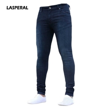 LASPERAL 2017 New Fashion Men's Casual Stretch Skinny Jeans Trousers Tight Pants Solid Color Jeans Men Brand Mens Designer Jeans(China)