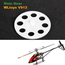 Wholesale rc helicopter parts WLtoys V913 RC Remote Control Helicopter Spare Parts Main Gear V913-03