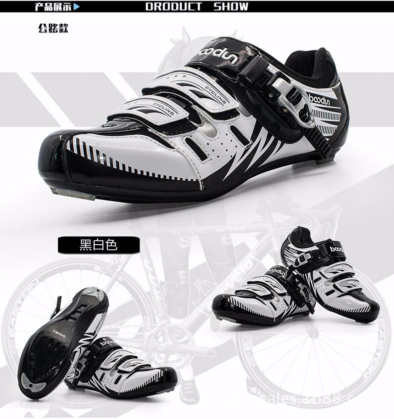 BOODUN new bike shoes male road bike mountain bike riding shoes breathable anti - skid lock shoes<br><br>Aliexpress