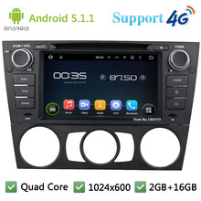 "Quad Core 7"" 1024*600 Android 5.1.1 Car DVD Player Radio Stereo PC Screen 3G/4G WIFI GPS Map For BMW E90 E91 E92 E93 3 Series MT(China)"