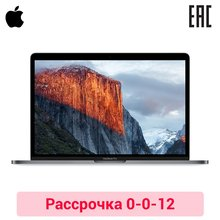 "Apple MacBook Pro 13 "": 2.3 ГГц Dual-Core i5, 256 ГБ(Russian Federation)"
