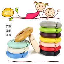 Anti-crash Protector With Tape Hot Sale Baby Safety Desk Table Protective Strip For Kids Children Security Cushion B(China)