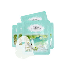 1 PC Aloe And Alga Plant Collagen Crystal Mask Whitening Moisturizing Facial Mask Face Care Oil control Depth Replenishment(China)