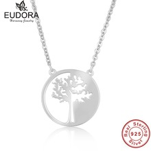 Not Fade Unique Life Lucky Tree Solid 925 Pure Sterling Silver Pendant Necklace For Women Girls Pretty Fine Jewelry Amazing Gift