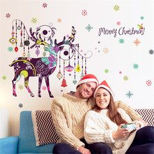 2018 Merry Christmas Wall Sticker Mural home decor wall stickers for kids rooms bedroom decorations wall decals vinilos paredes(China)