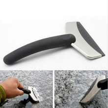 Car Snow Scraper Ice Shovel Tools For Nissan Teana X-Trail Qashqai Livina Tiida Sunny March Murano Geniss,Juke All Car(China)