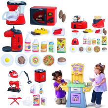 Buy Kids Kitchen Toy House Play Roleplay Pretend Coffee Machine Vacuum Cleaner Microwave Machine for $18.86 in AliExpress store