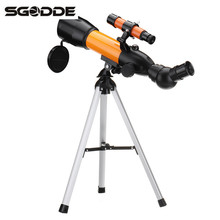 Outdoor Monocular 360*50mm 120x Aluminum Zoom Space Astronomical Telescope Spotting Scope Finderscope for Camping with Tripod(China)