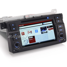 "7"" Special Car DVD for Rover 75 1999-2004 with External WCDMA 3G Dongle Support & 500GB Mobile Hard Disk Support"