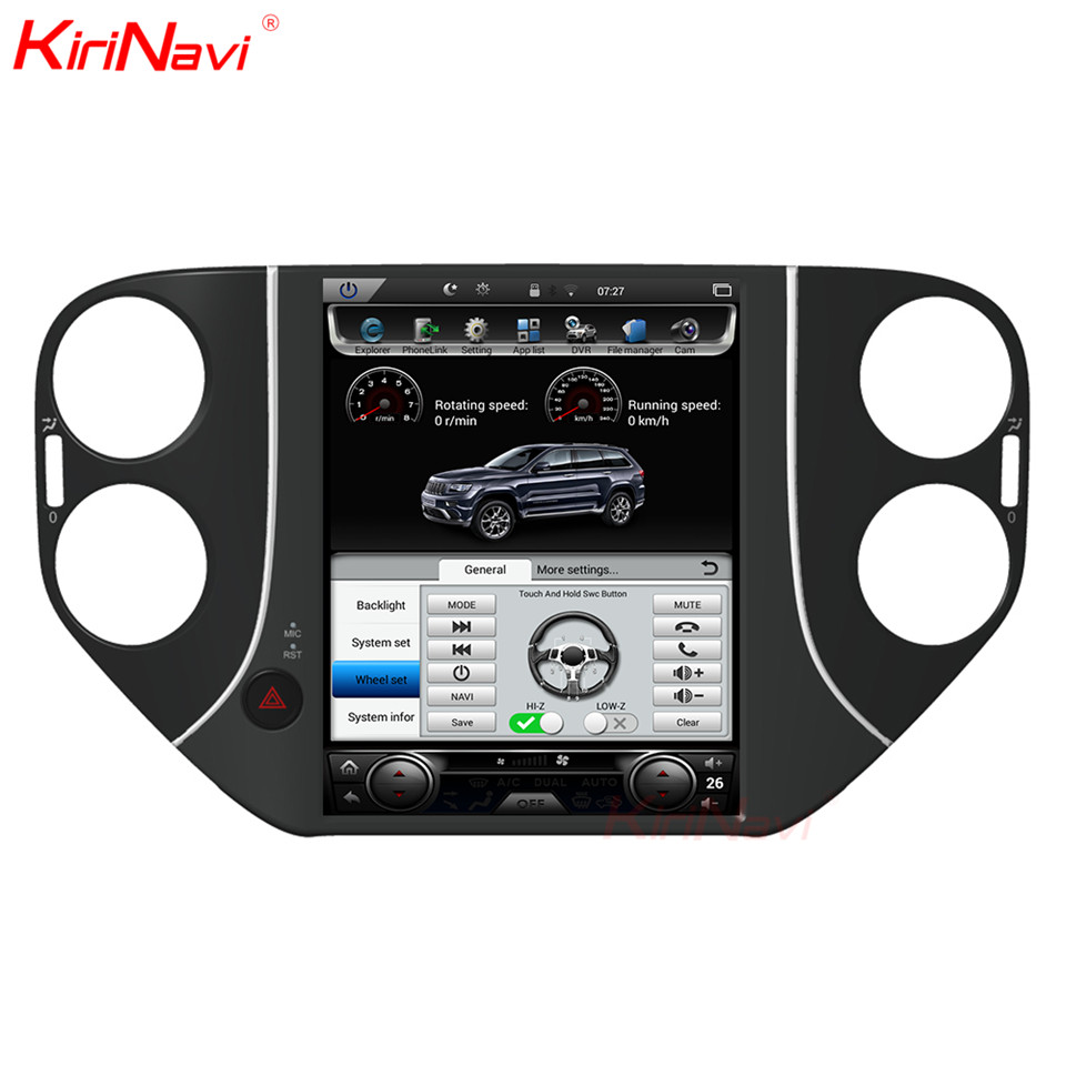 for vw tiguan radio android (4)