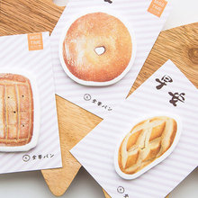 4 pcs/lot Good morning memo pad paper stickys notes post it notepad kawaii stationery papeleria school supplies