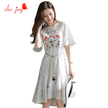 She Joy Trendy Lace Clothings Women Lace Dress Embroidery Flare Sleeve with Sashes Sweet Dresses Women's Gowns Desigual