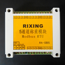 5 channel weighing module 485 weighing module Multiplex weighing module Transmitter Modbus RTU protocol(China)