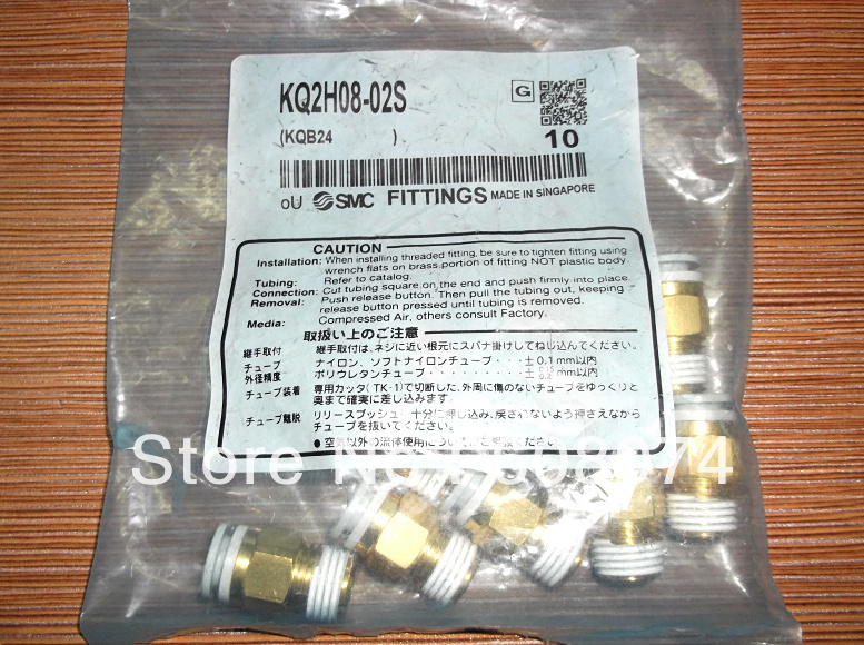 10 PIECE NEW,PART KQ2H08-02S SMC FITTING MALE CONNECTORS<br>