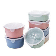 Mini size Home Round Plastic Refrigerator Crisper Kitchen Food Storage Sealed Box Lunch Grains Tank Sorting Container