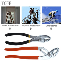 YOFE New 2pcs 8 / 10 Inch Water Pump Pliers Quick-release Pipe Pliers Straight Jaw Groove Joint Pliers