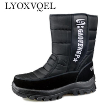 Thick snow boots Tall Men Tall men outdoor men's boots cotton-padded shoes snow ski boots size40-44 M026