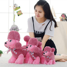 33cm Height Kawaii Plush Poodle Dog Stuffed Soft High Quality Plush Toys Cute Children Gift(China)