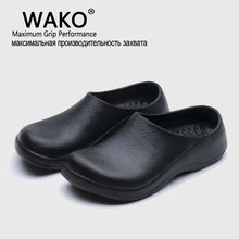 WAKO New Men's Chef Kitchen Working Slippers Garden Shoes Summer Breathable Beach Flat With Shoes Mules Clogs Men EVA(China)