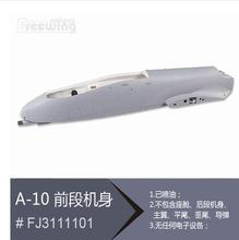 Buy Fuselage Freewing Twin 80mm rc plane jet A10 A-10 F-10 for $64.90 in AliExpress store